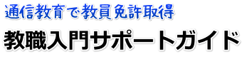 Namara News Web